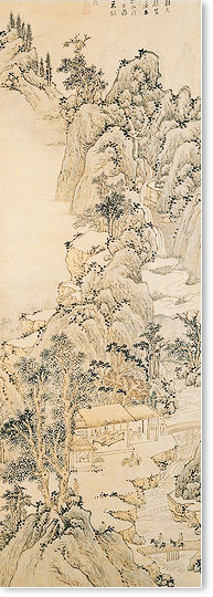 Chinese Painting of mountains