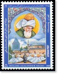 rumi-stamp